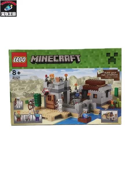 LEGO マインクラフト 砂漠地帯 ブロック【中古】