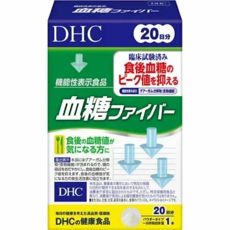 【送料無料(定形外郵便)】DHC 血糖ファイバー 20日分 【機能性表示食品】【ディーエイチシー サ