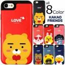[KAKAO Friends Love Card Bumper カカオ フレンズ ラブ カード バンパーケース] iPhone X XS ……