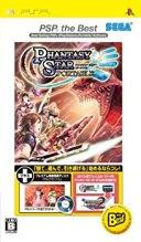 【中古】ファンタシースターポータブル PSP the Best (映像UMD「PSUクロニクル」同梱)
