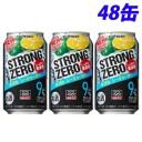サントリー ストロングゼロ ダブルシークワーサー 350ml×48缶 【送料無料(一部地域除く)】