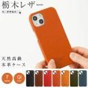 iPhone12 ケース iPhone SE iPhone11 ケース アイフォン 12 mini ケース アイフォン11 SE Pro ……