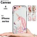 iPhone8 ケース iPhoneケース iPhone 8 7 ケース iPhone7ケース アイフォン8ケース アイフォン……