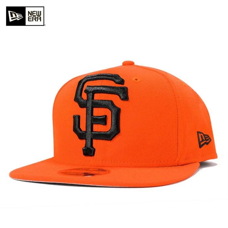 NEW ERA(ニューエラ) 9FIFTY スナップバックキャップ オリジナルフィット MLB サンフランシスコ ジャイアンツ グランドロゴ オレンジ