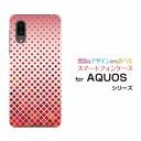 AQUOS sense3 plus Rakuten UN-LIMIT 対応アクオス センススリー プラスRakuten Mobile 楽天モ……