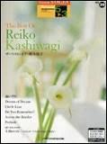 エレクトーン5〜3級 STAGEA パーソナルシリーズ(39)THE BEST OF REIKO KASHIWAGI【RCP】【zn】