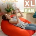 日本製ビーズクッション 人をダメにする ビーズクッション キューブXLサイズ ビーズ補充もできる  ジャンボ 座椅子 マイクロビーズクッション 大きい 洗える ギフト ビーズソファ 父の日 プレゼント 「QUBE」ビーズクッション「XL」A600