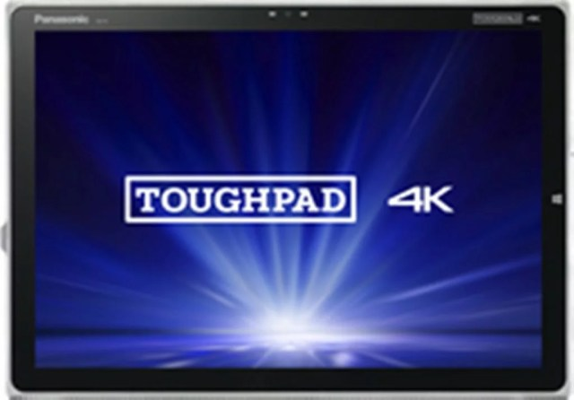 "【新品/取寄品】「タフパッド」 4K (Windows 10 Pro/CoreTM i5-5300U/SSD_256GB/20"" 4K/8GB FZ-Y1CHBBZVJ"