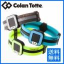 コラントッテ ACTI ループ colantotte ACTI 磁気ブレスレット コラントッテ送料無料 【02P01Oct16】