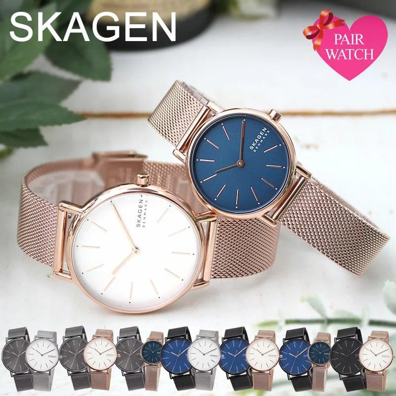 【ペア価格】ペアウォッチ スカーゲン 腕時計 SKAGEN 時計 メンズ レディ