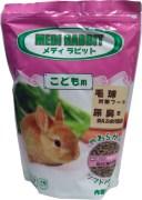 【ニチドウ】メディラビットベビー 1kg