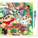 【新品】【3DS】 クレヨンしんちゃん 激アツ!おでんわ〜るど大コン乱!! [CTR-P-BWKJ]
