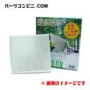 PMC(パシフィック工業)/クリーンフィルター PC-509C
