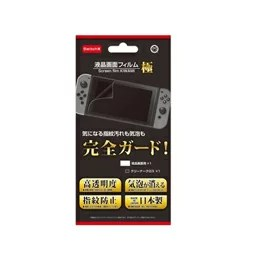 コロンバスサークル Nintendo Switch用 液晶画面フィルム 極 CC-NSSKF-CLCC-NSSKF-CL【割引不可・寄せ品キャンセル返品不可】