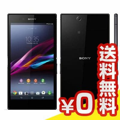 SONY Xperia Z Ultra SGP412JP ブラック[中古Cランク]【当社3ヶ月間保証】 タブレット 中古 本体 送料無料...