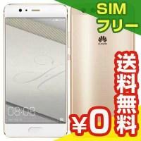 SIMフリー Huawei P10 Plus VKY-AL00 128GB Dazzling Gold【中国版SIMフリー】[中古Aランク]【当社1ヶ月間保証】 スマホ 中古 本体 送料無料【中古】 【 中古スマホとタブレット販売のイオシス 】
