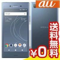 白ロム au Sony Xperia XZ1 SOV36 Moonlit Blue[中古Aランク]【当社1ヶ月間保証】 スマホ 中古 本体 送料無料【中古】 【 中古スマホとタブレット販売のイオシス 】