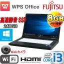 中古 ノートパソコン ノートPC 正規OS Windows10 Home 64bit LIFEBOOK A572 富士通 15.6型HD+ HDMI Corei3-3110M(2.4GHz) メモリ8GB 爆..