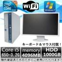 純正Microsoft Office2013付/22型大画面液晶セット!新品HDD1TB!(Win 7 Pro) 日本メーカー NEC MB-B 爆速Core i5 650 3.2G/メモリ4G/100..