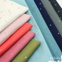 ダブルガーゼ キラキラお星さまプリント(日本製 Wガーゼ 生地 布 マスク 男の子 女の子 スタイ ベビー ハンドメイド 綿100%)
