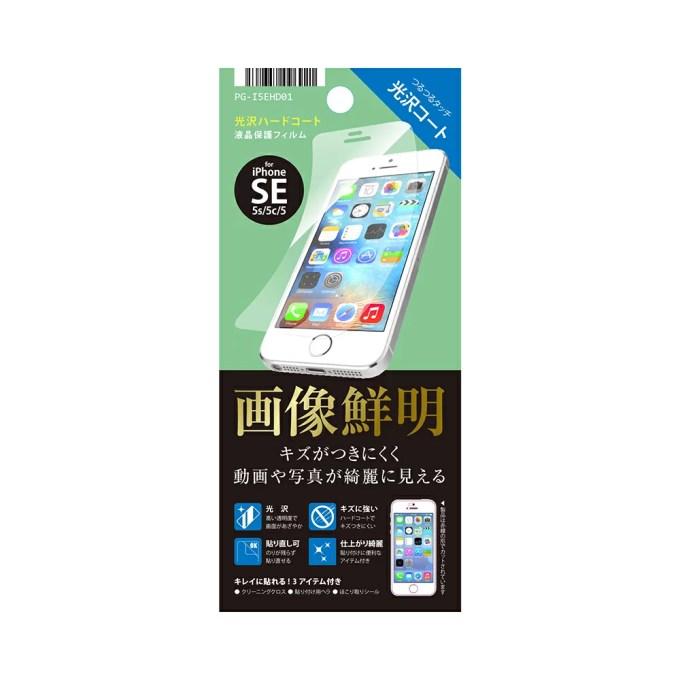 iJacket iPhone SE/5s/5c/5用 液晶保護フィルム 画像鮮明 光沢 PG-I5E