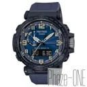 新品 即日発送可 カシオ PROTREK NAVY BLUE SERIES ソーラー 電波 時計 メンズ 腕時計 PRW-6600Y-2JF