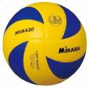 バレー4号 FIVA 練習球【MIKASA】ミカサバレー mikasa(MVA430)*22