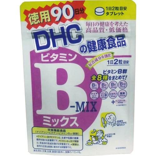 【楽天市場】DHCビタミンBミックス徳用90日分180粒入り ...