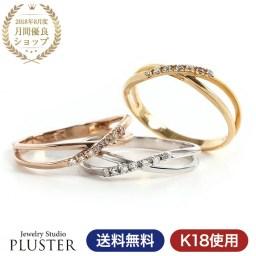 指輪 レディース リング ダイヤモンド ピンキーリング ダイ