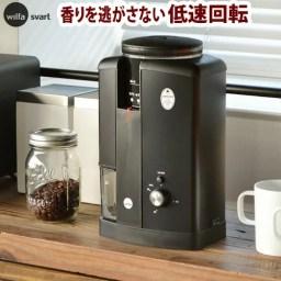 wilfa Svart コーヒーグラインダー Aroma【あ