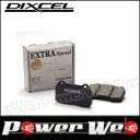 DIXCEL (ディクセル) リア ブレーキパッド ES 355264 ボルボ V50 MB4204S 2.0e 09/03〜13/01