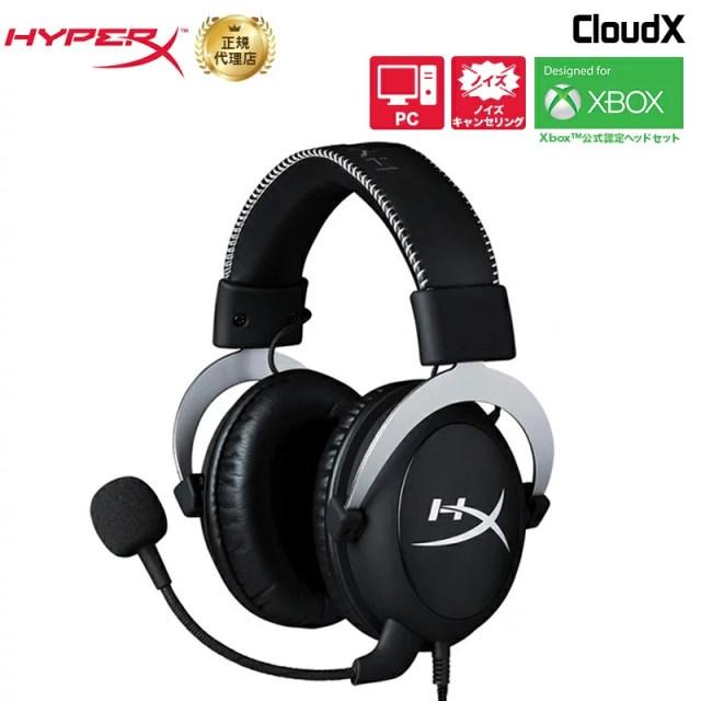 キングストン HyperX CloudX ゲーミングヘッドセット HX-HS5CX-SR Xbox公式ライセンス取得 ノイズキャンセリング 3.5mmステレオミニジャック Kingston 2年保証 ホワイトデー