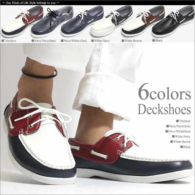 デッキシューズ メンズ / カジュアル デッキシューズ 《デッキシューズメンズスニーカーホワイト白ネイビーモカシン靴夏》 メンズデッキシューズ  スリッポン