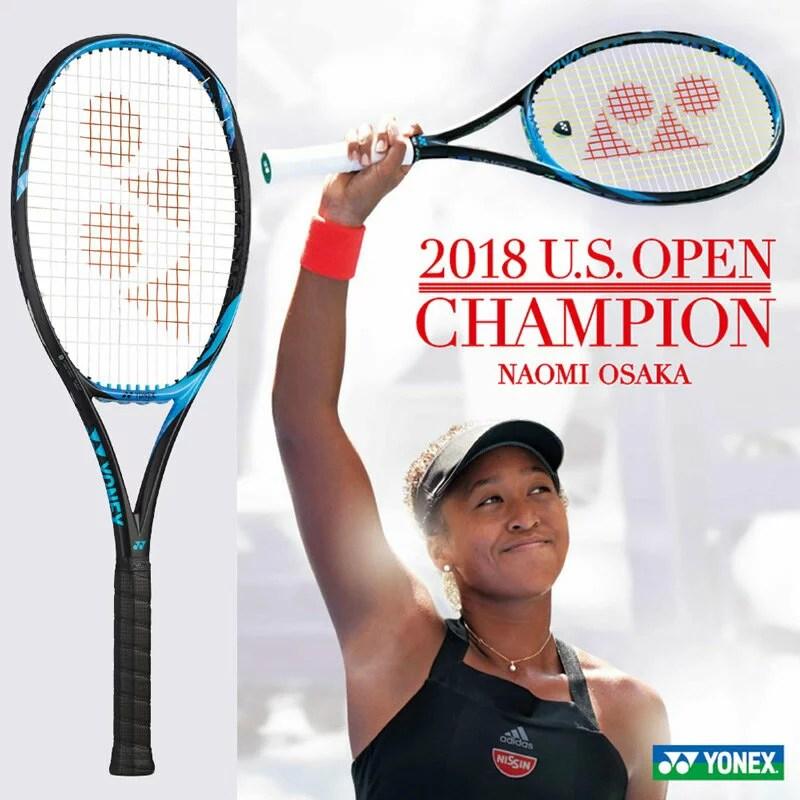 ヨネックス YONEX 硬式テニスラケット EZONE 98 Eゾーン98 17EZ98-576「ガットプレゼント」 「KPIテニスベストセレクション」