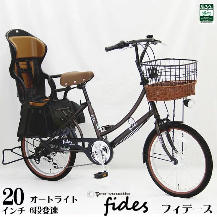 自転車の子供乗せ 後ろは前は何歳から何歳まで乗せられる? 2