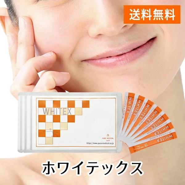 【初回限定】【990円ポッキリ送料無料】楽天ランキング1位獲得!美しさに欠かせない美容成分たっぷり1