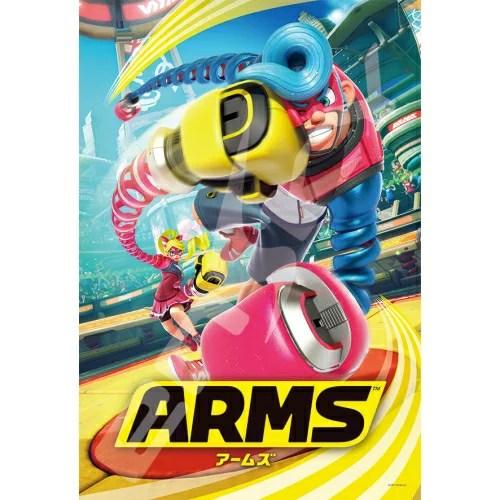 キャラクター 300ピース ジグソーパズル ARMS (26×38cm) (300-1310)[エンスカイ] t102