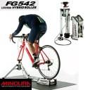 ミノウラ FG-542 LiveRide Hybrid Roller (FG-542ライブライドハイブリッドローラー)FG542 MINOURA 土日祝も営業 即納 送料無料 ローラー台 ロードバイク 自転車◆