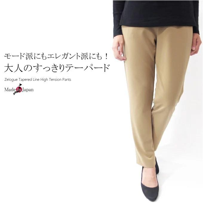 【日本製】ゼログテーパードラインストレッチパンツ ウエストゴムデザインパンツ ミセスファッション 4