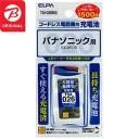 エルパ コードレス子機用充電池(大容量タイプ) TSA026BKS