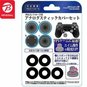 アンサー PS4用アナログスティックカバーセット(PS4) PS4ヨウアナログスティックカバーセ