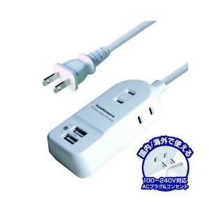 カシムラ 国内タップ Aタイプ AC3P USB2P 2.4A WH 1m WM16