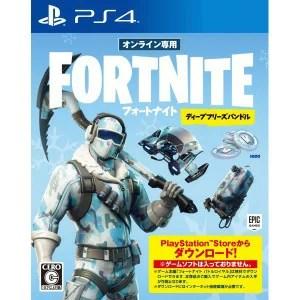 ワーナー PS4ゲームソフト フォートナイト ディープフリーズバンドル