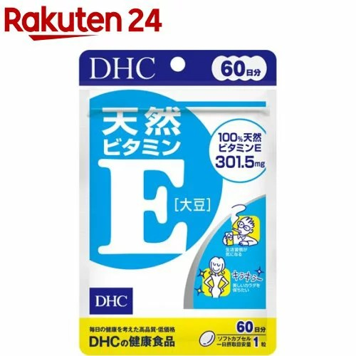 DHC 天然ビタミンE(大豆) 60日分(60粒)【イチオシ】【100ycpdh】【DHC サプリメ
