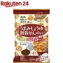リセットボディ 雑穀せんべい(22g*4袋入)【newrice-3】【リセットボディ】