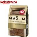 マキシム インスタントコーヒー 袋(180g)【StampgrpB】【マキシム(MAXIM)】