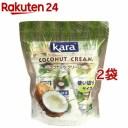 カラ ココナッツクリーム(65ml*3個入*2袋セット)【カラ】