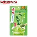 伊藤園 おーいお茶 さらさら 抹茶入り緑茶 チャック付き袋タイプ(80g)【イチオシ】【お〜いお茶】