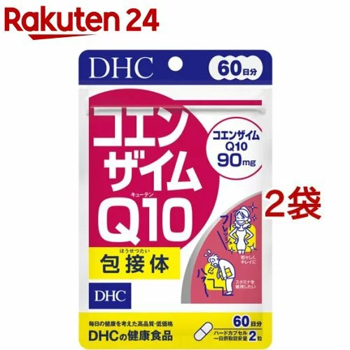 DHC コエンザイムQ10 包接体 60日分(120粒*2コセット)【DHC サプリメント】