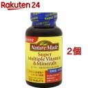 ネイチャーメイド スーパーマルチビタミン&ミネラル(120粒*2コセット)【HOF01】【rank_review】【ネイチャーメイド(Nature Made)】
